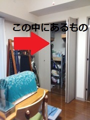 f0116173_11120298.jpg