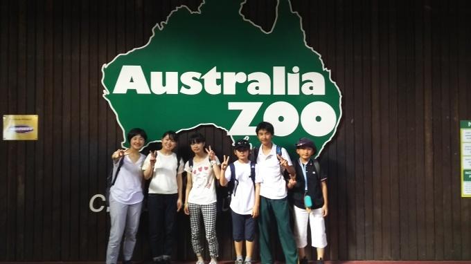 児童英検 開催日時決定!! と、 オーストラリア スタディーツアー 感想_b0193476_16215069.jpg