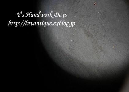 f0330978_11544370.jpg