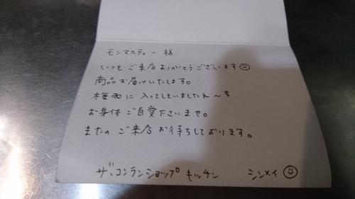 「商いの気持ち渋谷ヒカリエコンランショップ」_a0075684_1815292.jpg