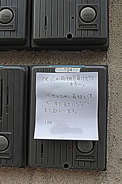 b0114785_08201166.jpg