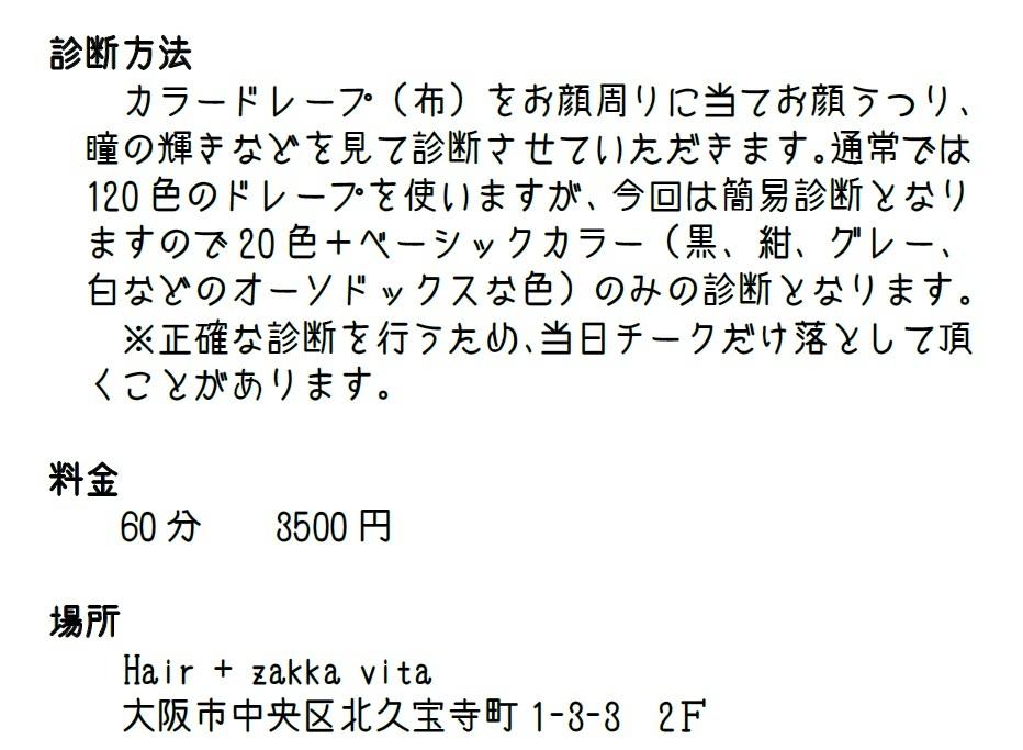 b0088100_12410807.jpg