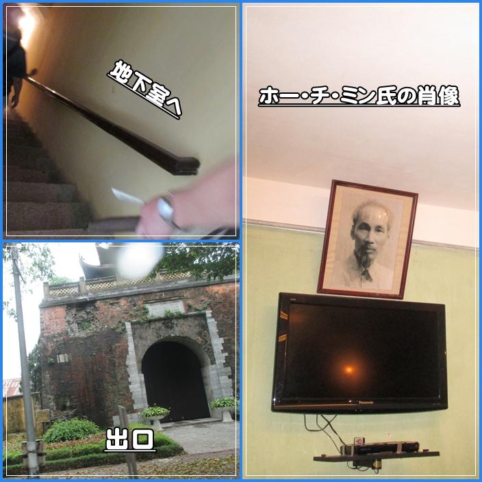f0255500_21124385.jpg