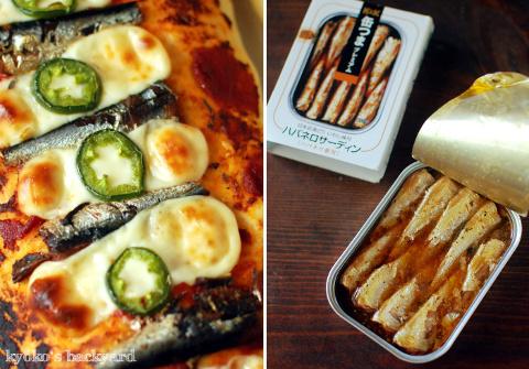 お洒落食材の自家製ピザ2種類_b0253205_04201659.jpg