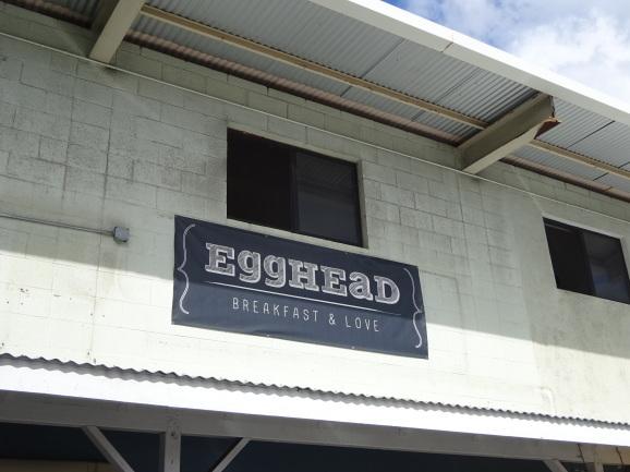 ハワイ2017 その8 Egg HEaD CAFEでモーニング_e0230011_17242339.jpg