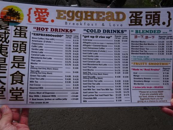ハワイ2017 その8 Egg HEaD CAFEでモーニング_e0230011_17260227.jpg