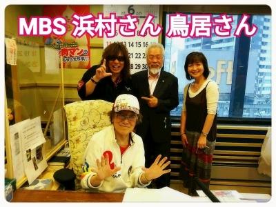 □MBSラジオの看板番組「ありがと...