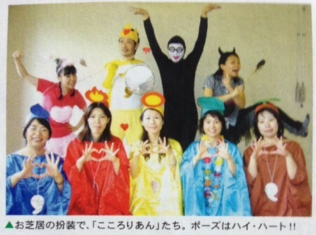【前期】2002年〜2012年「こころりあん 活動」主な経歴_f0015517_23394248.jpeg