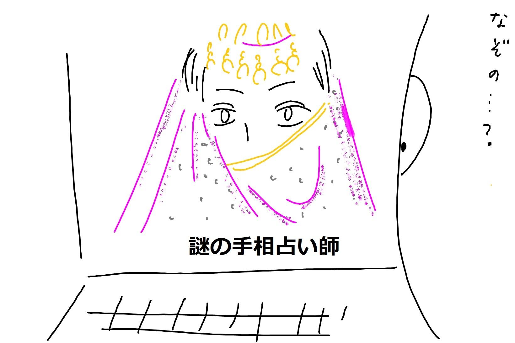 a0346618_16163498.jpg