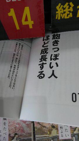 a0324226_8571641.jpg