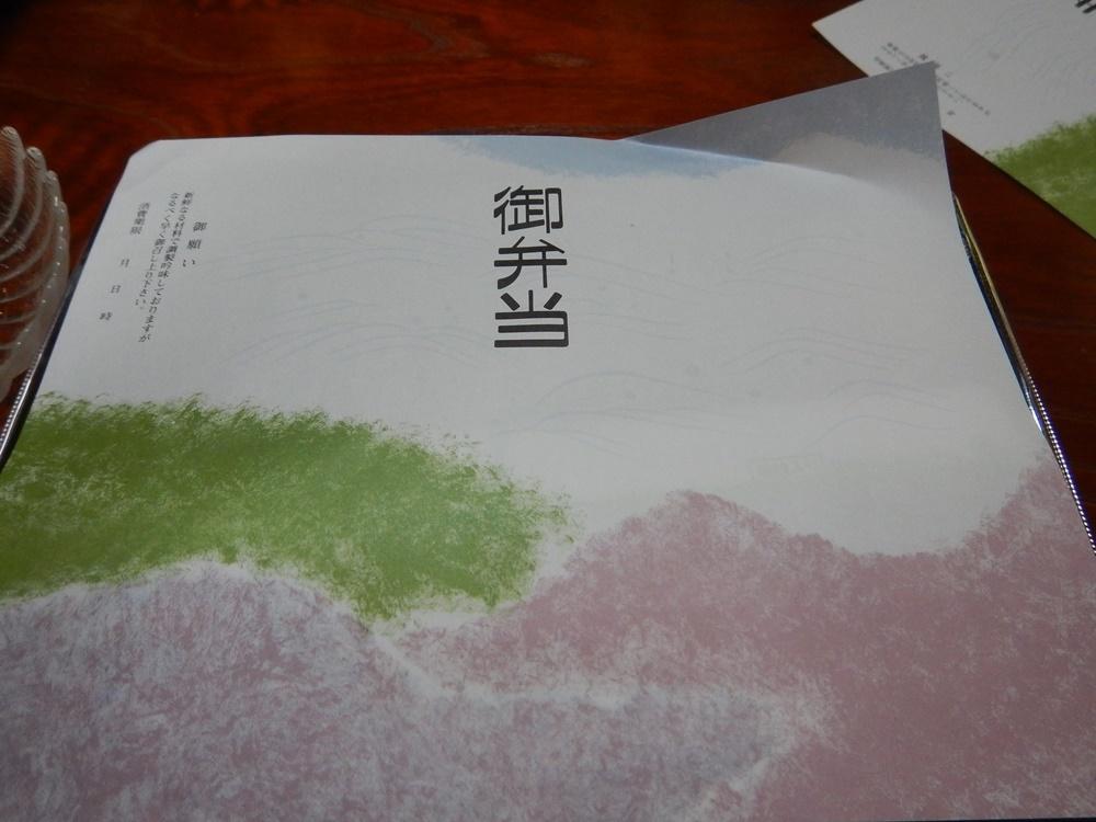 ヤマユリ食害に_c0111229_19042022.jpg