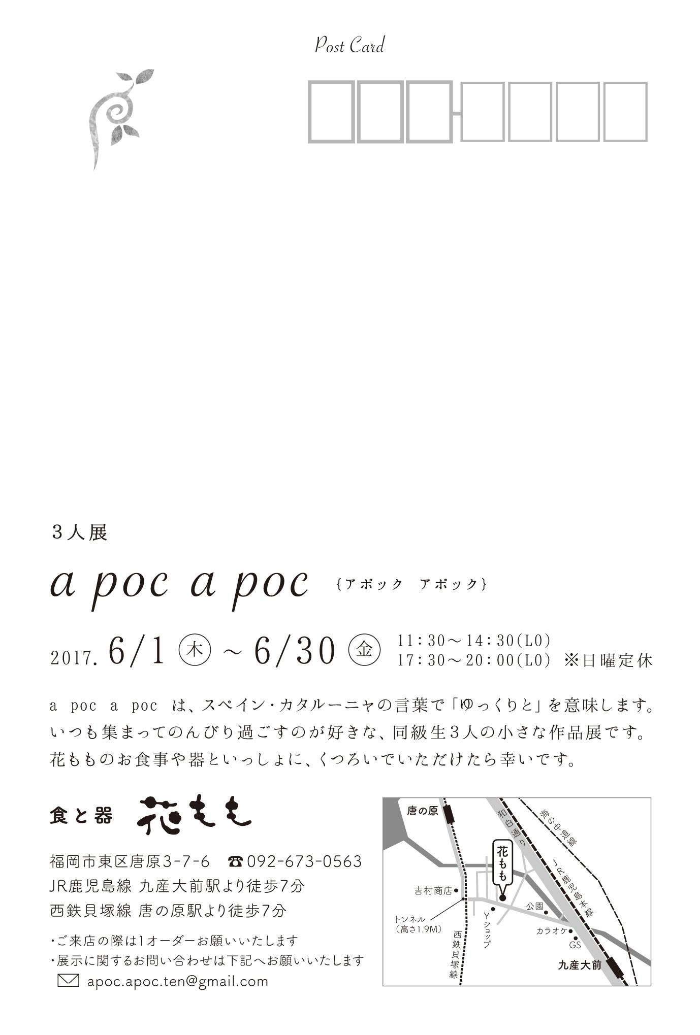 b0233937_14404220.jpg