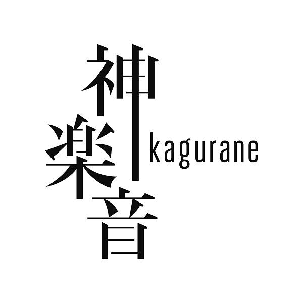 7/8 sat Beginning 50 @神楽音:神楽坂に新しくopenした「神楽音」さんにて 志人/ONTODA/JEMAPUR出演決定です。_d0158942_06033501.jpg