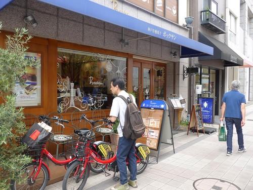 神戸「ボックサン」へ行く。_f0232060_20403747.jpg