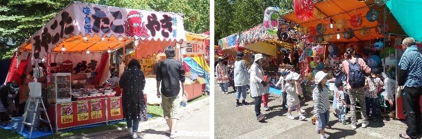 札幌祭り初日 「中島公園の露店」行ってきました。_f0362073_15071373.jpg