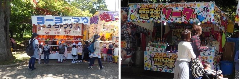 札幌祭り初日 「中島公園の露店」行ってきました。_f0362073_15073452.jpg
