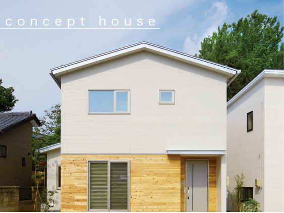 OPEN HOUSE<新築建売販売会>2週連続開催_e0361389_13021210.jpg