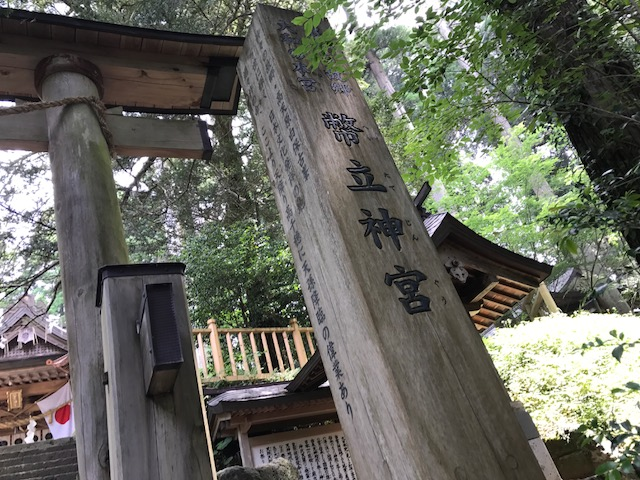 宮崎、高千穂~熊本城。神がかりの旅。2/2_a0050302_32820100.jpg