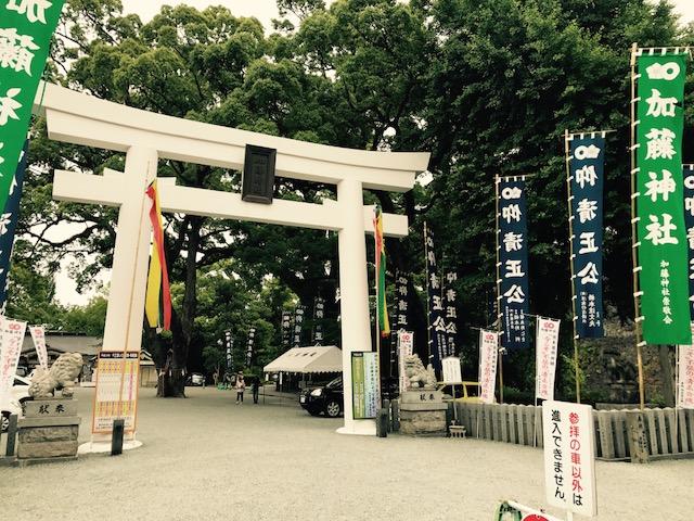 宮崎、高千穂~熊本城。神がかりの旅。2/2_a0050302_3391410.jpg