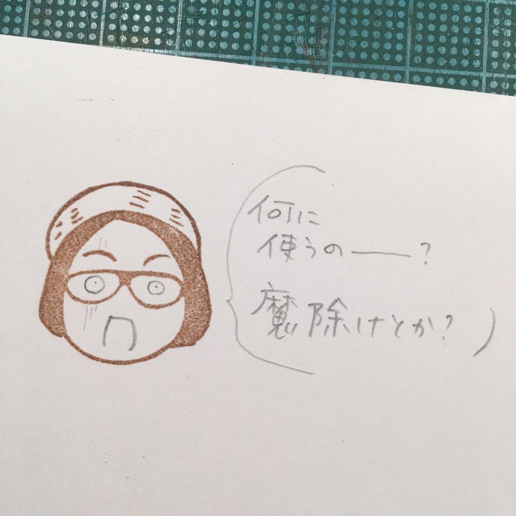 顔なしの似顔絵はんこ_c0154210_07271819.jpg