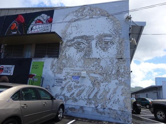 ハワイ2017 その9 カカアコのウォールアート&Yard House_e0230011_17054227.jpg