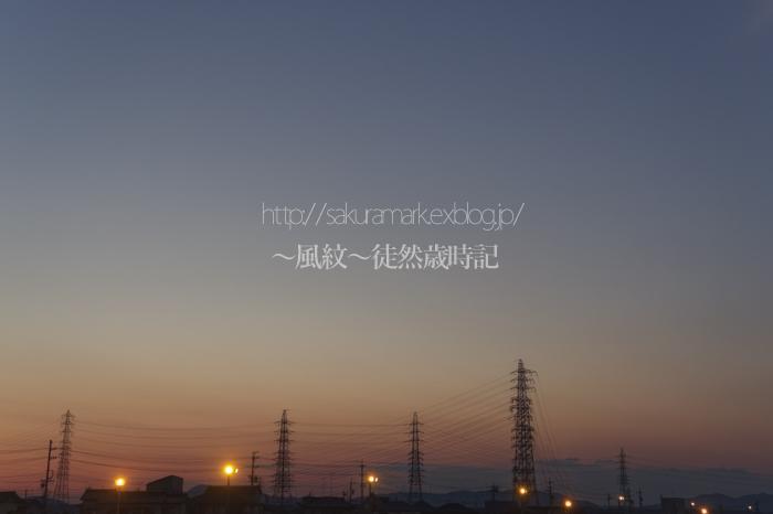 何もない夕暮れ。_f0235723_2151776.jpg