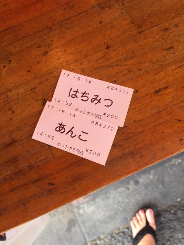 b0369427_20072203.jpg