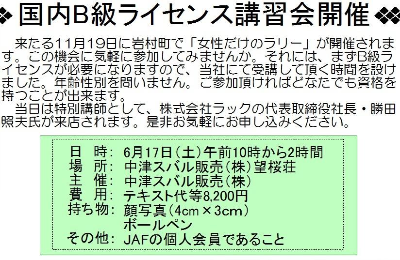 f0076731_19453499.jpg