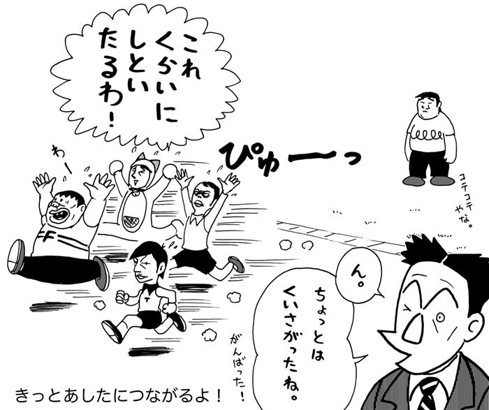 6月14日(水)【阪神-西武】(甲子園)●2ー4_f0105741_16101025.jpg