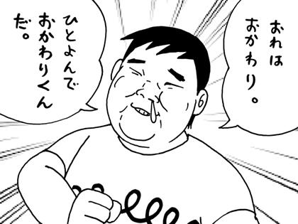 6月14日(水)【阪神-西武】(甲子園)●2ー4_f0105741_1684887.jpg