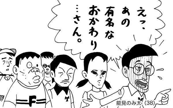 6月14日(水)【阪神-西武】(甲子園)●2ー4_f0105741_1685891.jpg