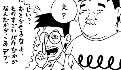 6月14日(水)【阪神-西武】(甲子園)●2ー4_f0105741_1691846.jpg