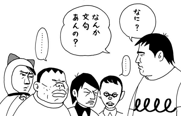 6月14日(水)【阪神-西武】(甲子園)●2ー4_f0105741_1694755.jpg