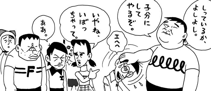 6月14日(水)【阪神-西武】(甲子園)●2ー4_f0105741_169845.jpg