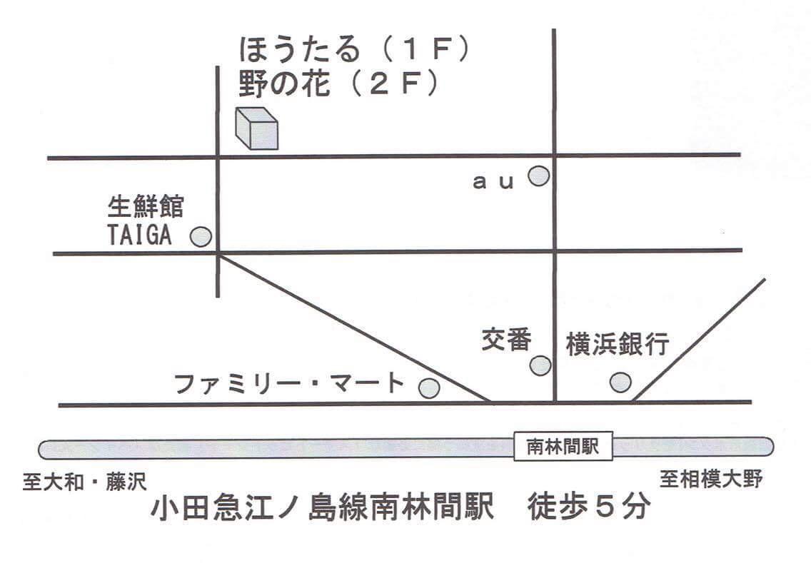 「アフリカ布パンツ&小物展」お知らせ_a0153945_09193044.jpg