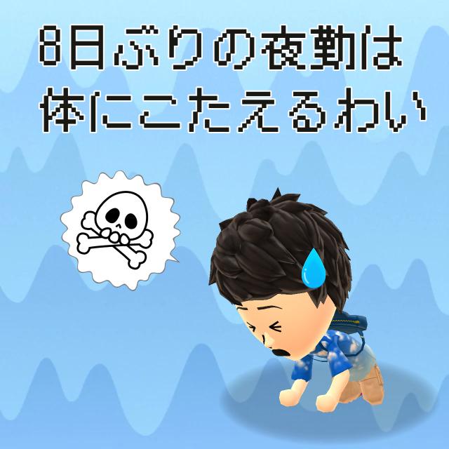 f0183846_18313456.jpg