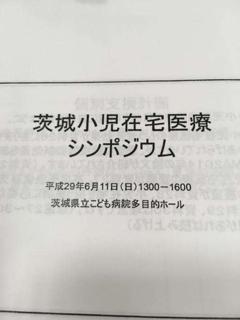 b0154959_22040221.jpg