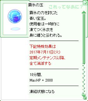 d0330183_16515282.png