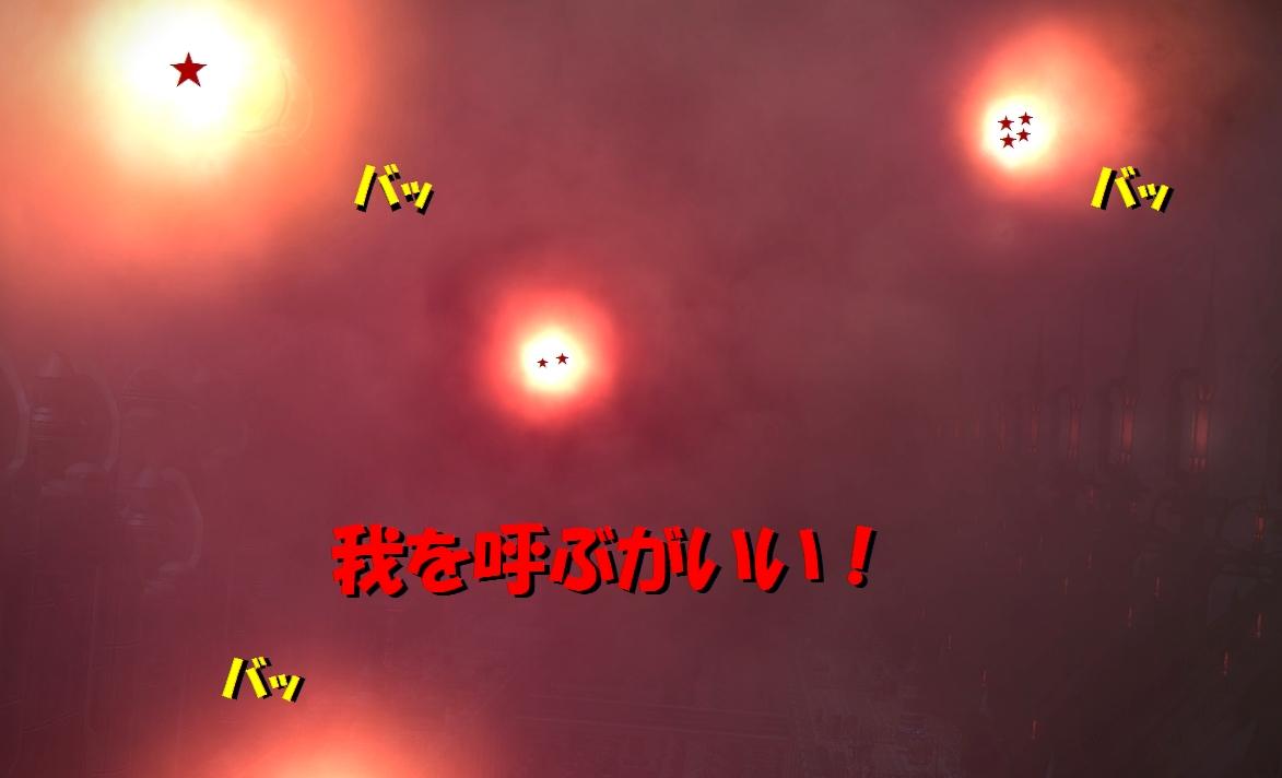 b0296791_16482958.jpg
