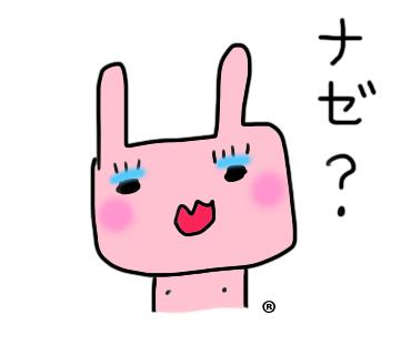 またまた弾丸静岡…!!_d0224894_11350055.jpg
