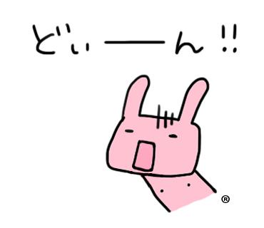 またまた弾丸静岡…!!_d0224894_11495948.jpg