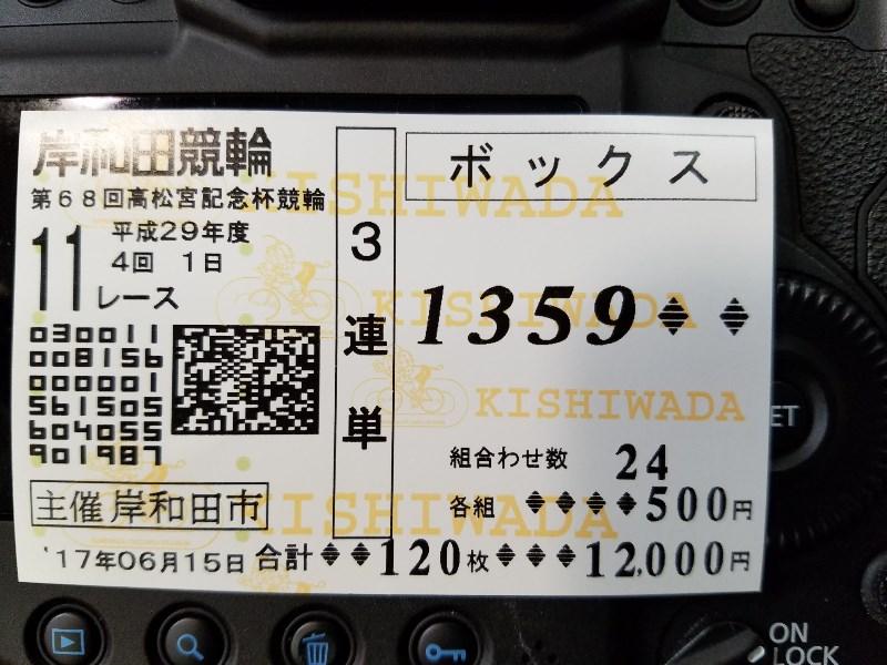 f0204898_18374518.jpg