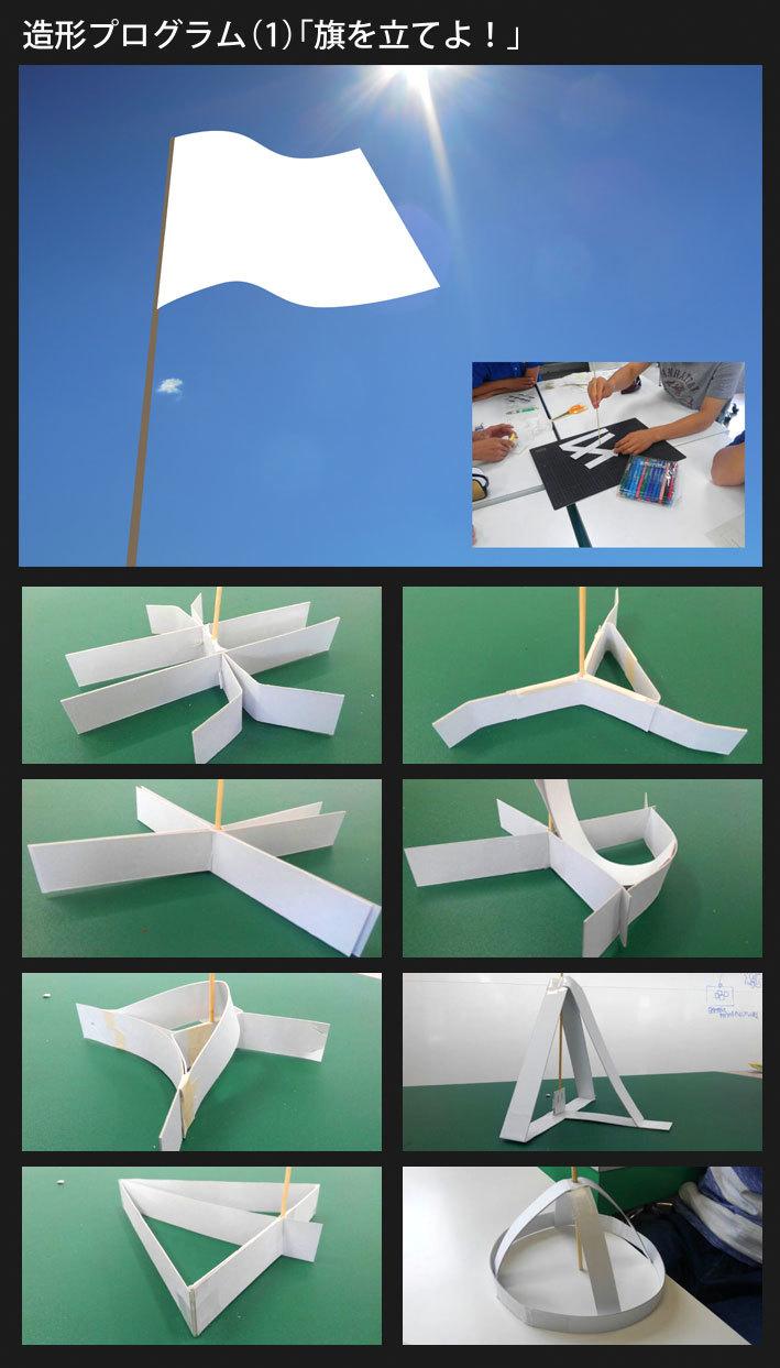 f0127806_17081070.jpg