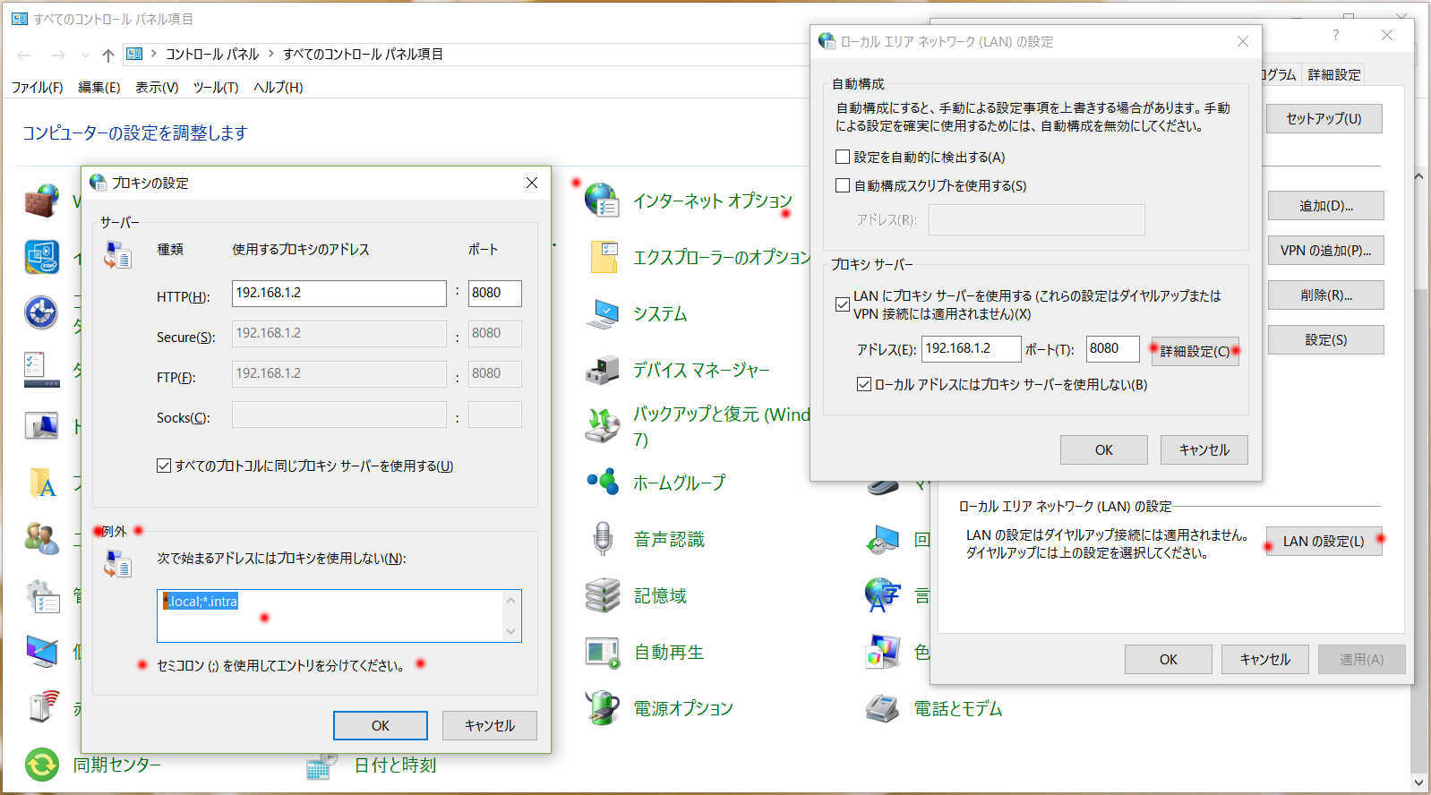 Squid Proxy 経由で WSUS 3.0 sp2, Windows10 Update がエラー。_a0056607_15232155.jpg