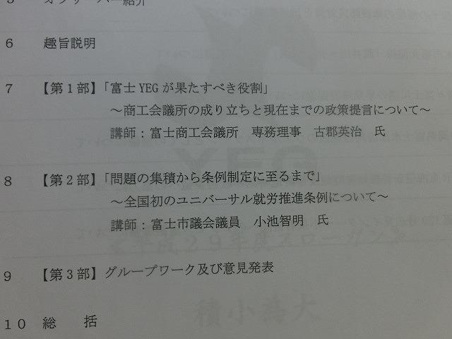 f0141310_08272192.jpg