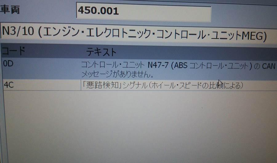 d0345614_18402993.jpg