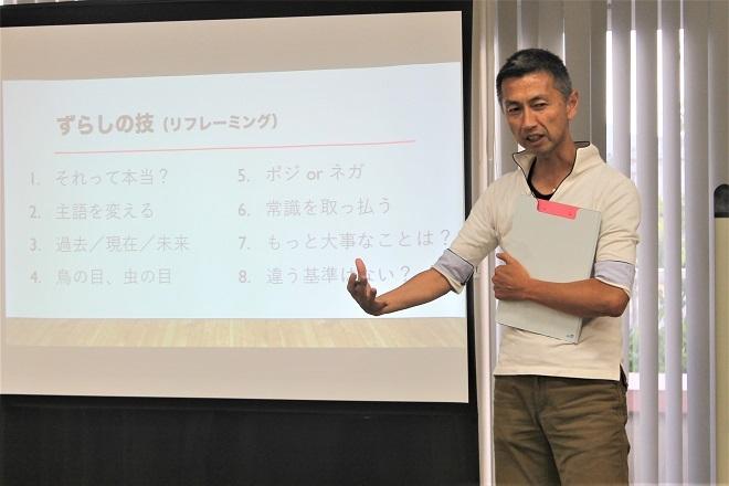 国際交流インストラクター演習において拓殖大学の石川一喜氏のワークショップを受講しました_c0167632_14292029.jpg