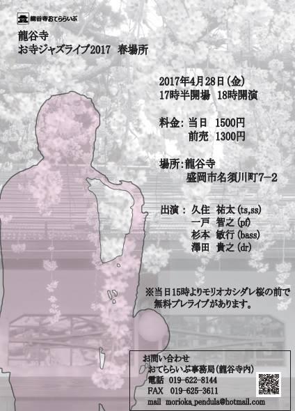 e0025732_19221627.jpg