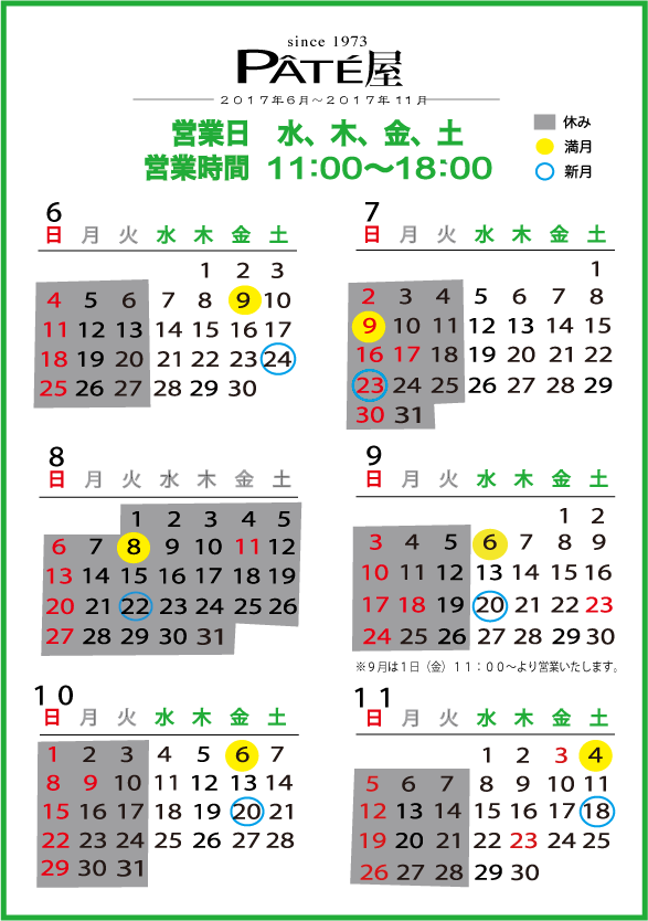 カレンダーできました。_f0206733_16464263.png