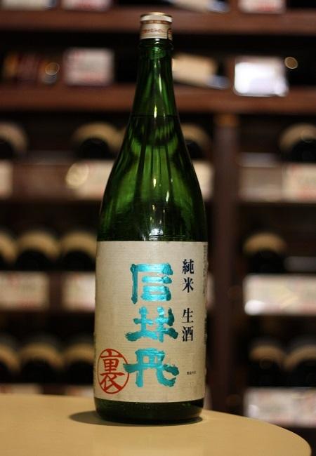 裏 司牡丹 純米酒 生 新入荷!_f0138036_15095485.jpg